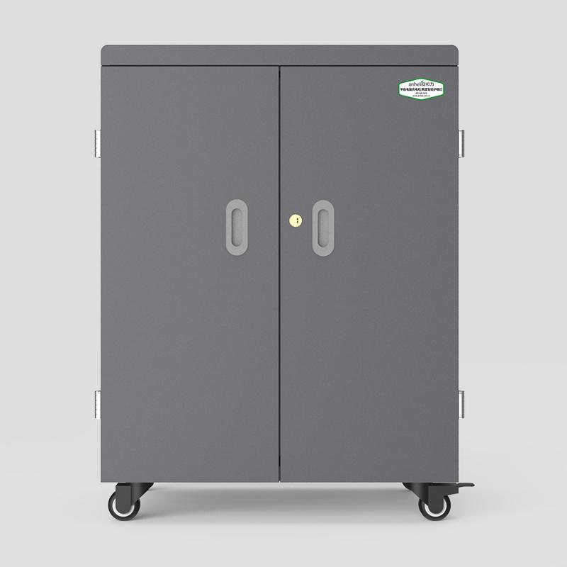 AHL-E54位充电柜