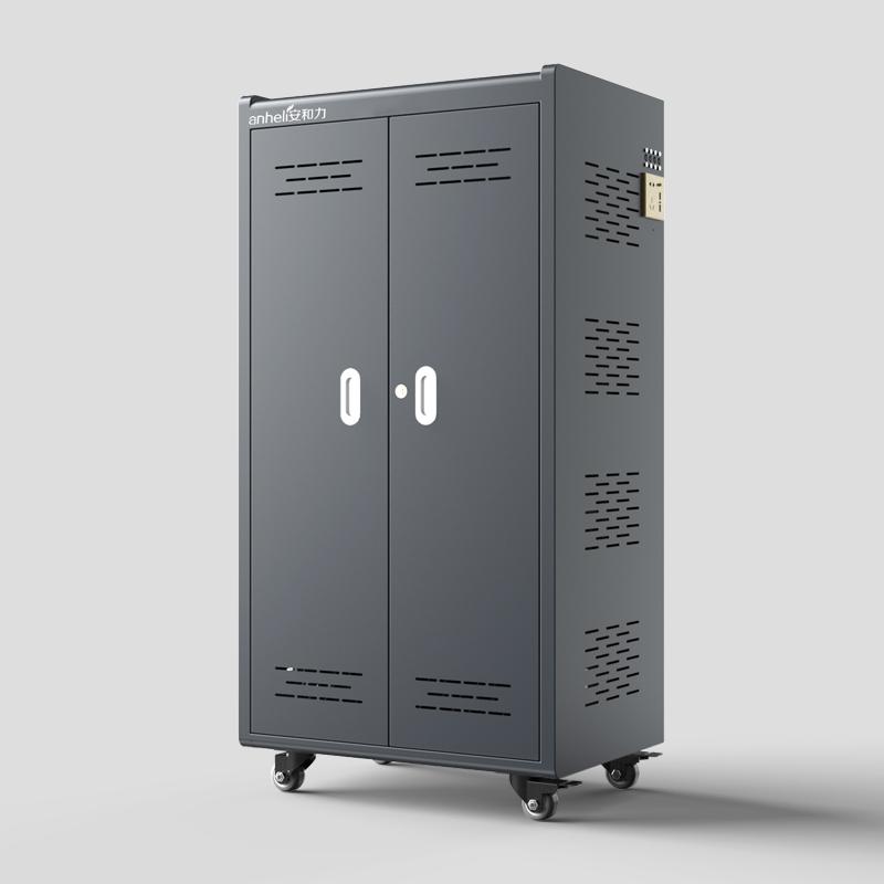 AHL-T64位充电柜