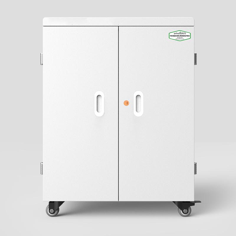 AHL-C60位充电柜